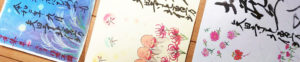 奈良県北僧坊矢田寺の美味しいカレー北僧坊(月てらす)の御朱印